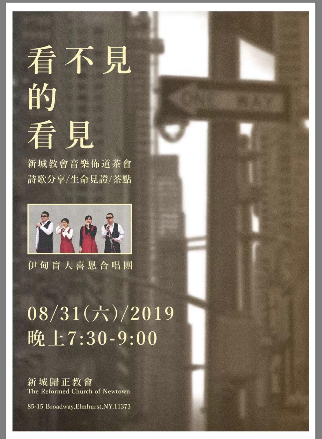 WeChat Image_20190831224607.jpg