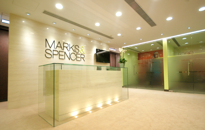 Marks & Spencer  Tsim Sha Tsui, 12,000 sq. ft.