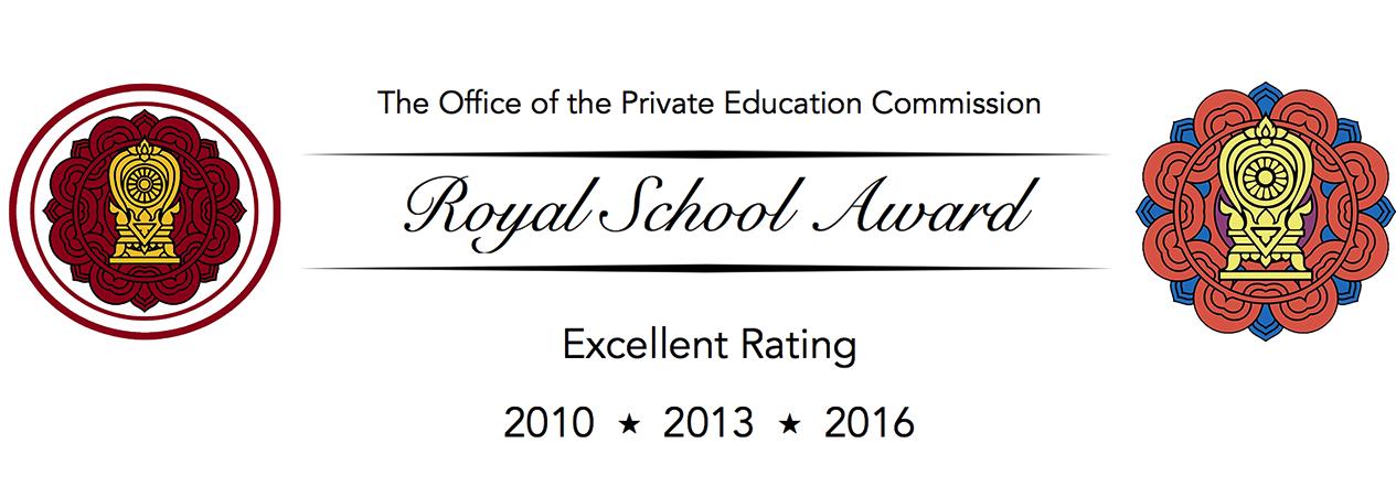 royal school award image.png