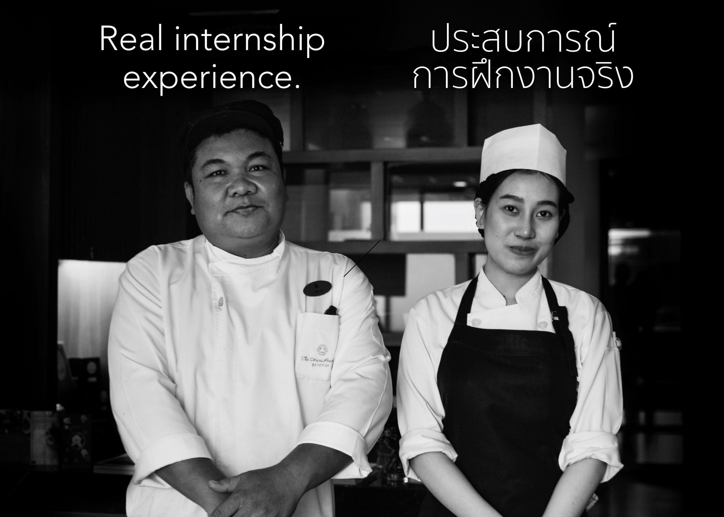 real internship experience.jpg