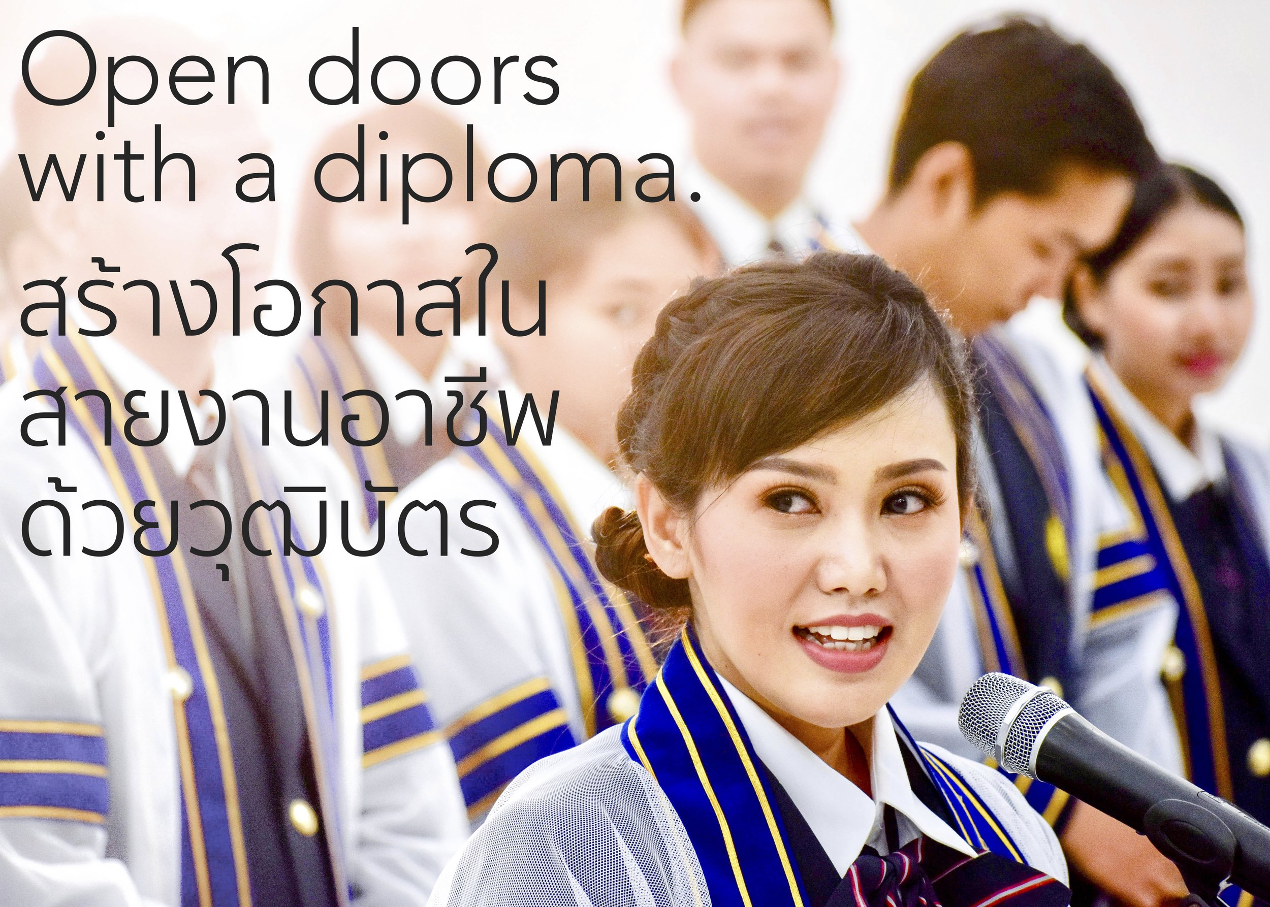 open doors with a diploma2.jpg