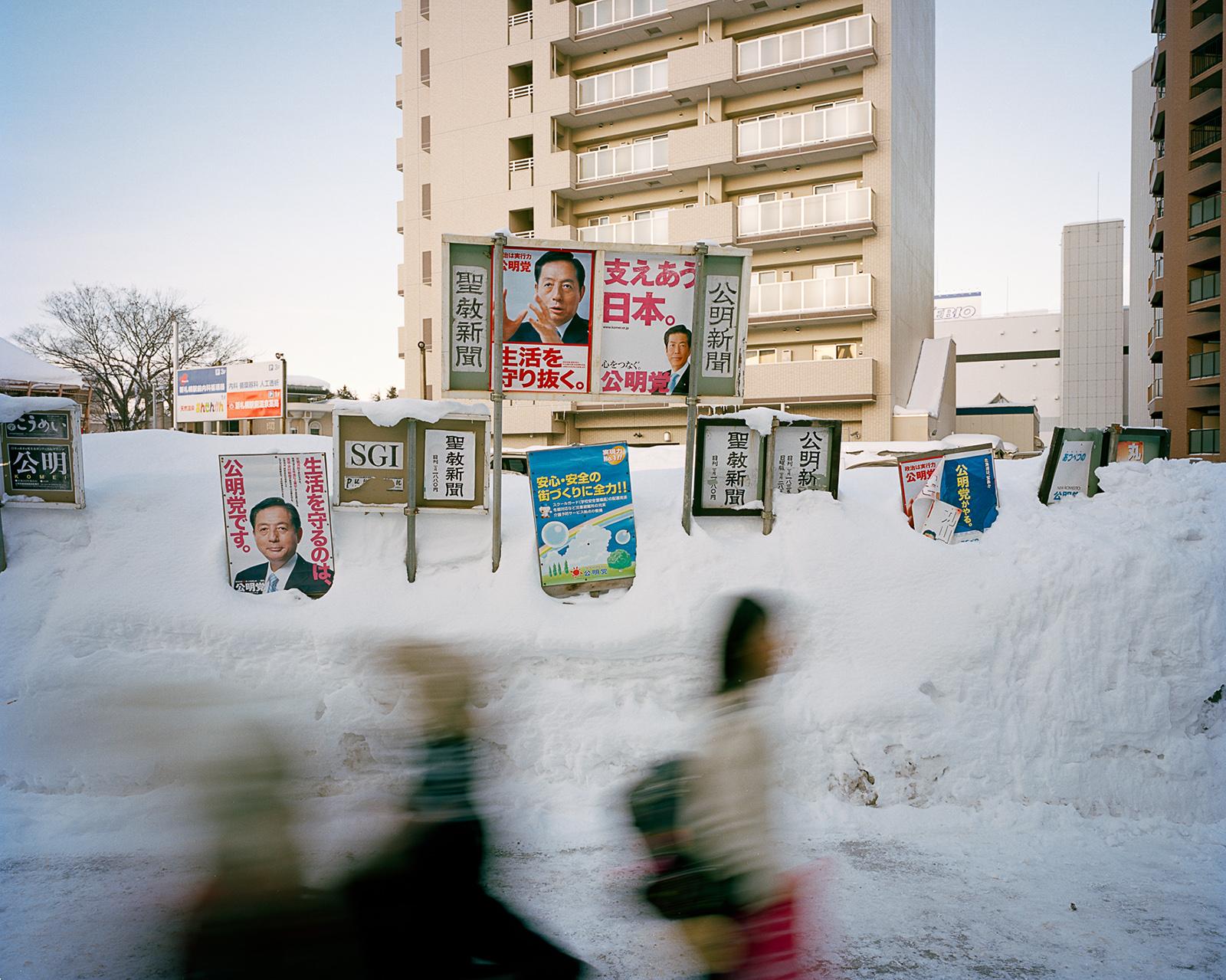 Sapporo White 07.jpg