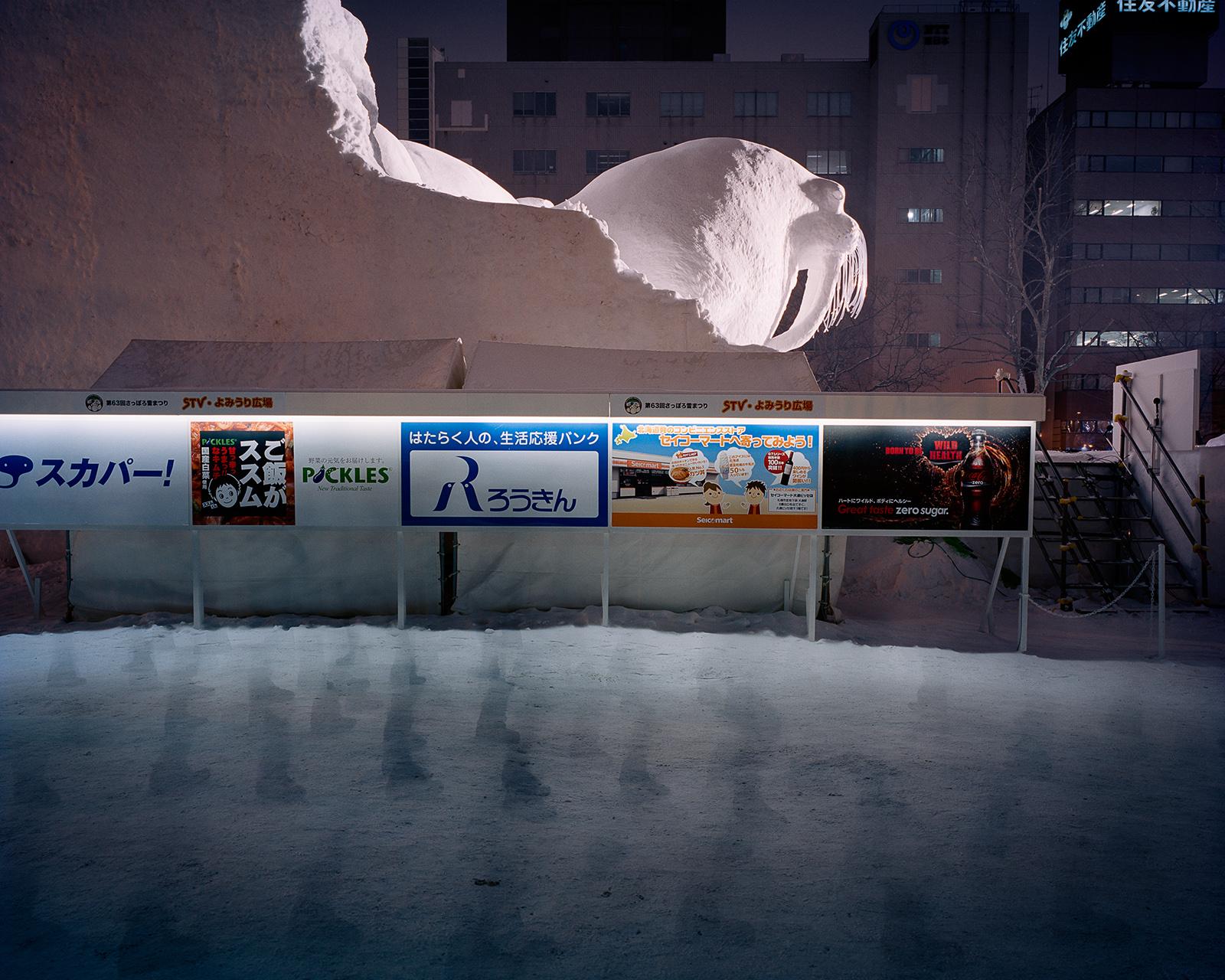 Sapporo White 24.jpg