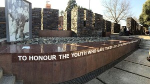 Hector Pieterson Square to commemorate the 1976 Soweto Uprising
