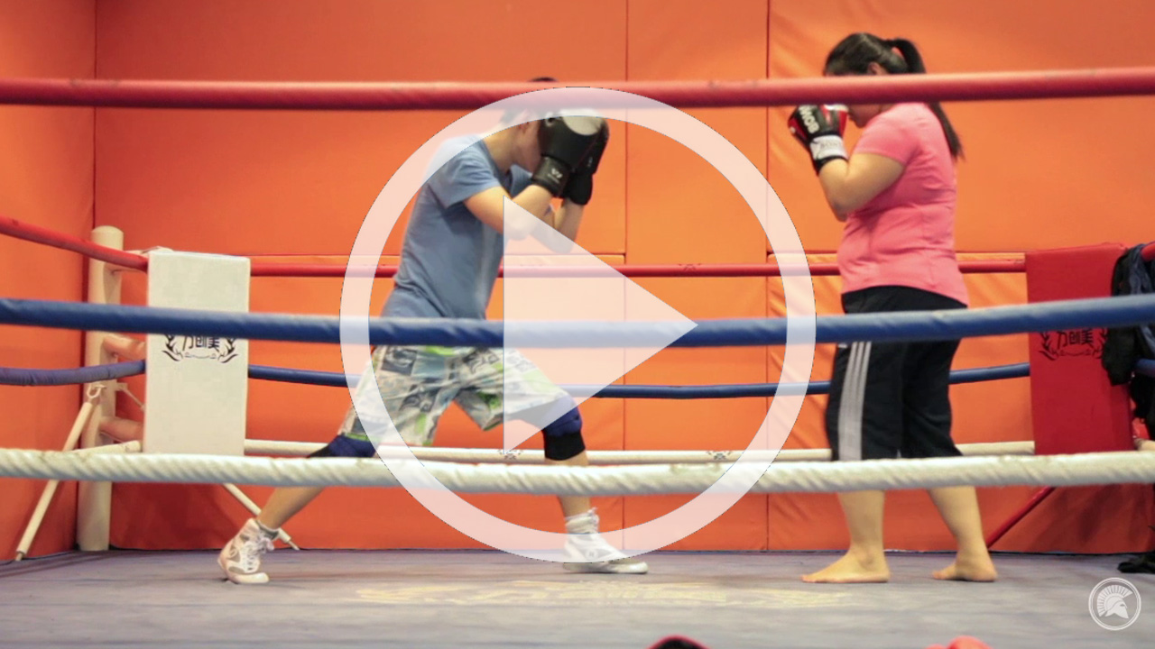 Champion Boxing Promo Video: Click to play>>