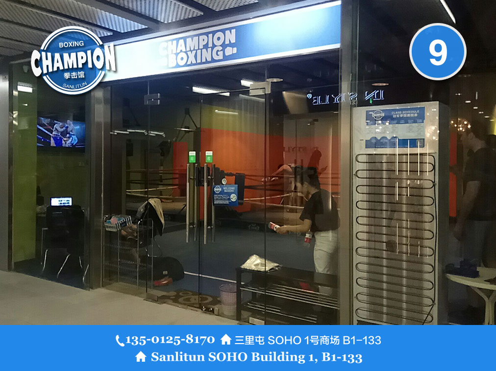 champion_boxing_gym_location_09.jpg