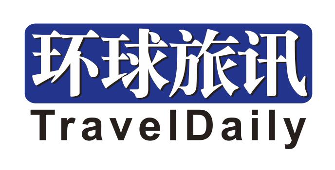 TravelDaily China