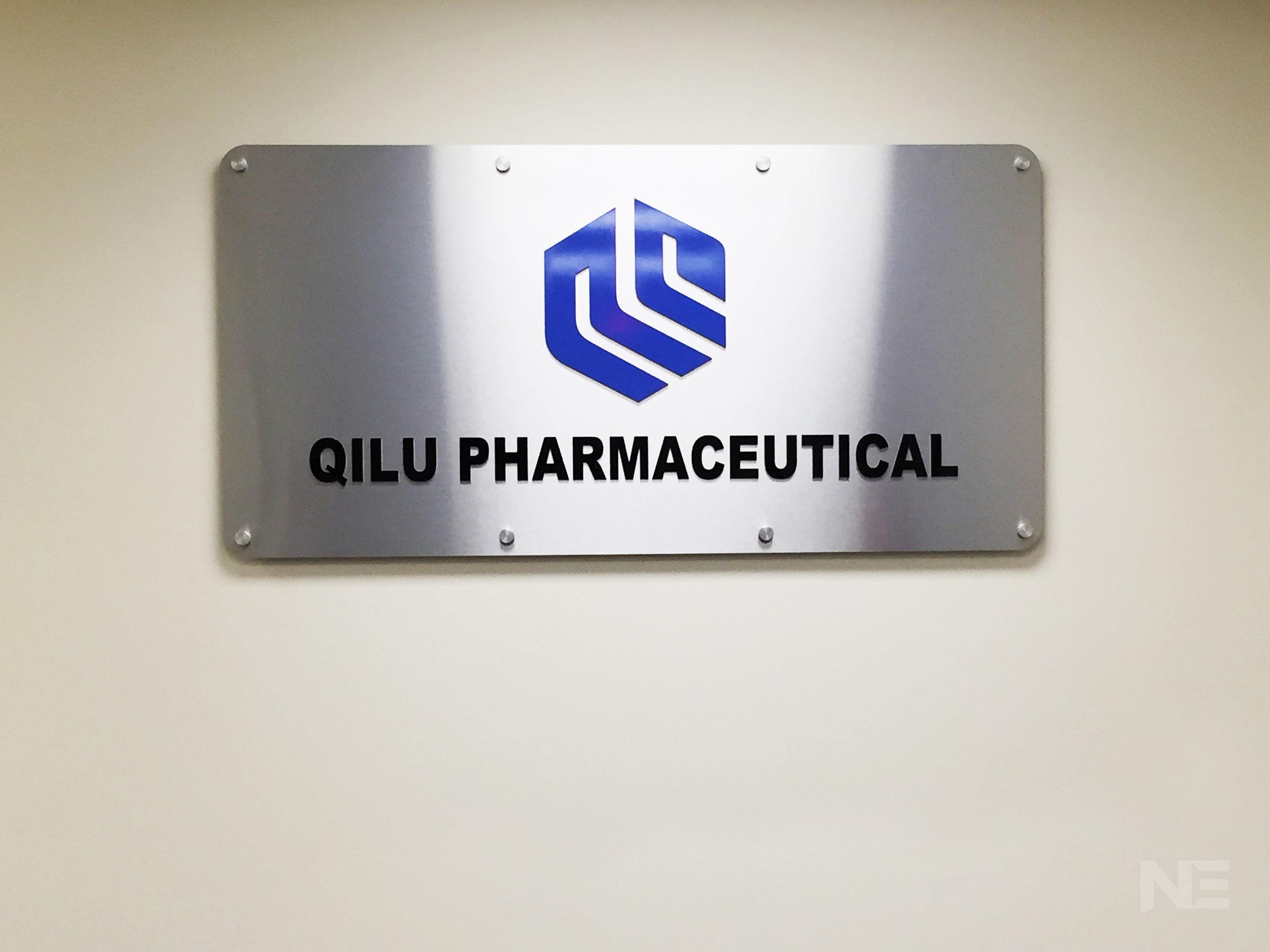 Qilu Pharmaceutical