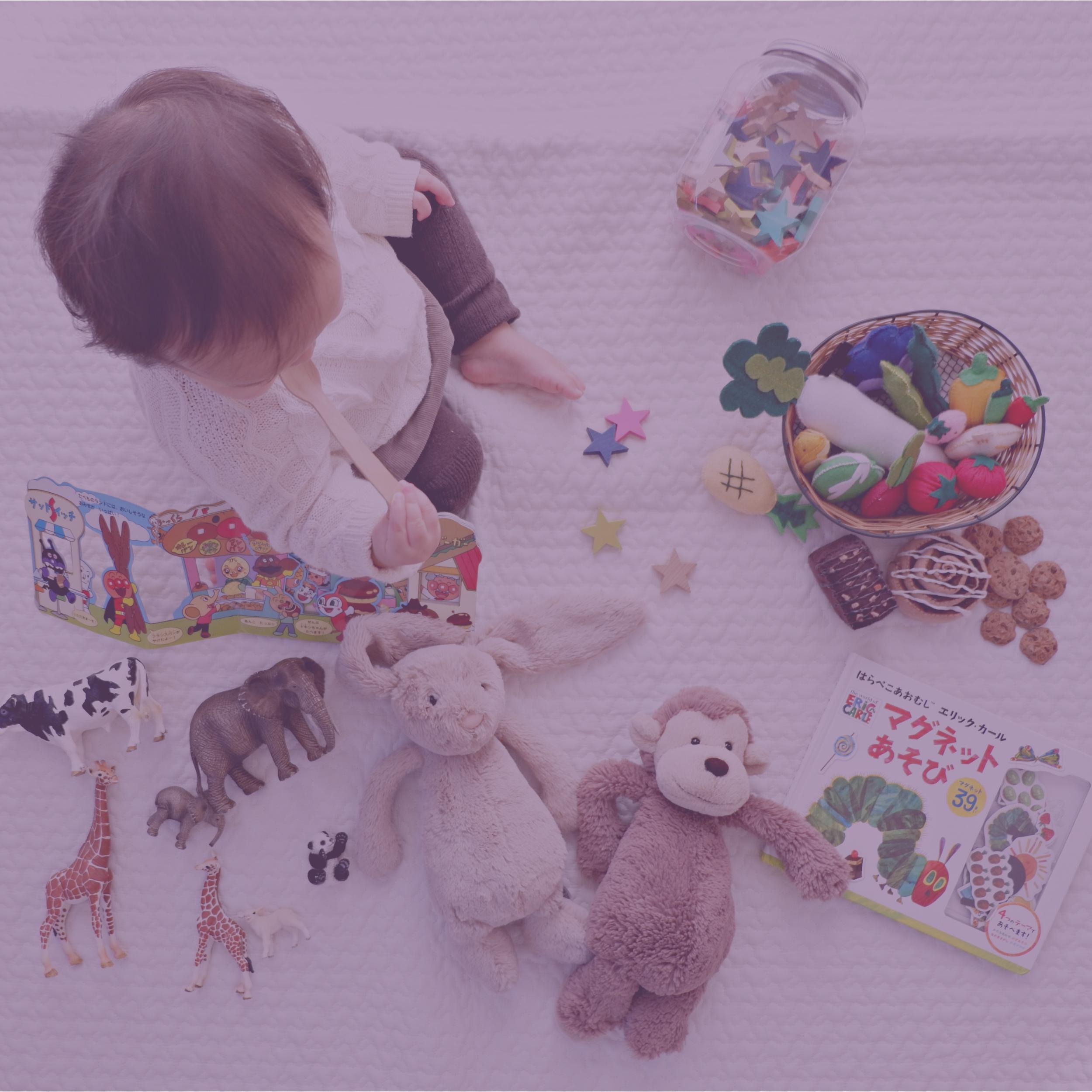 Kids & Toys -