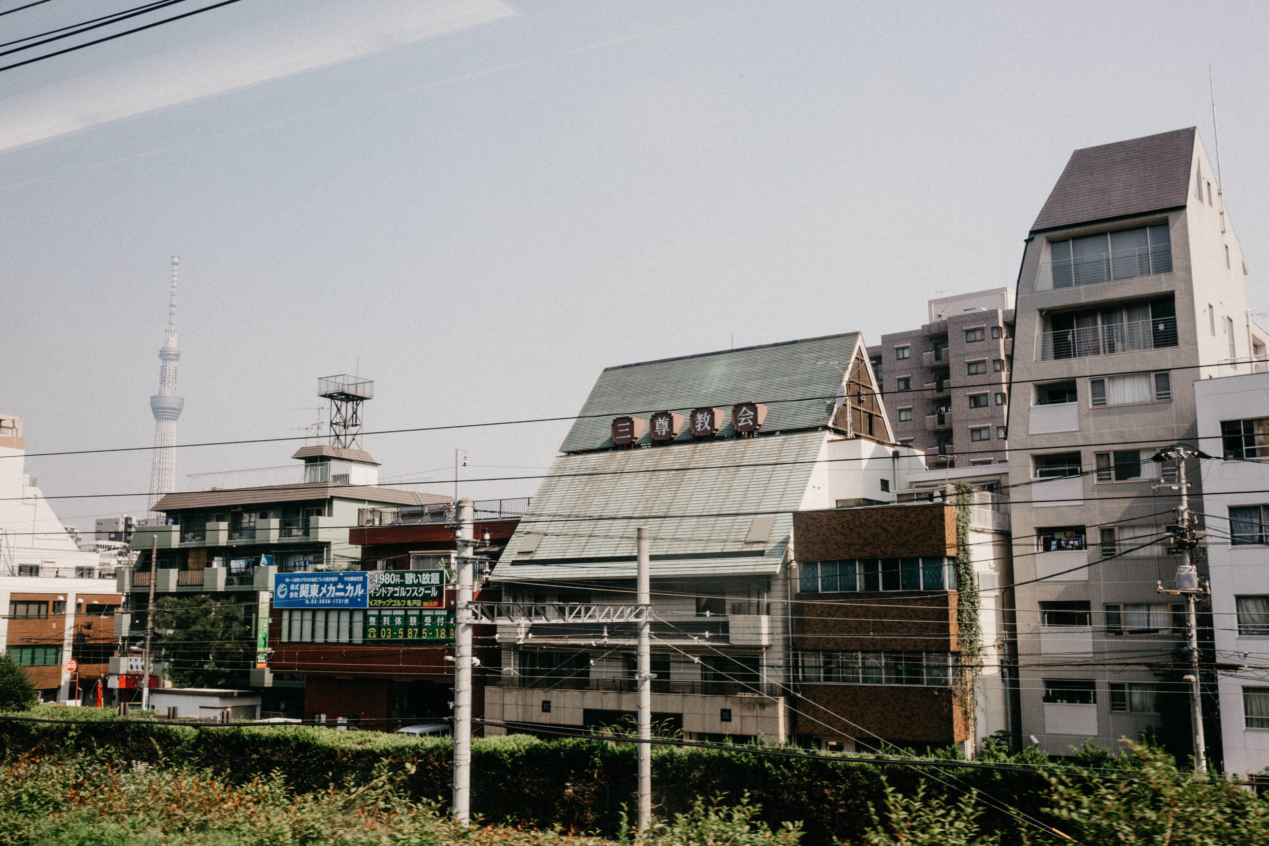 Traditional tokyo architecture and new highrise japanese buildings