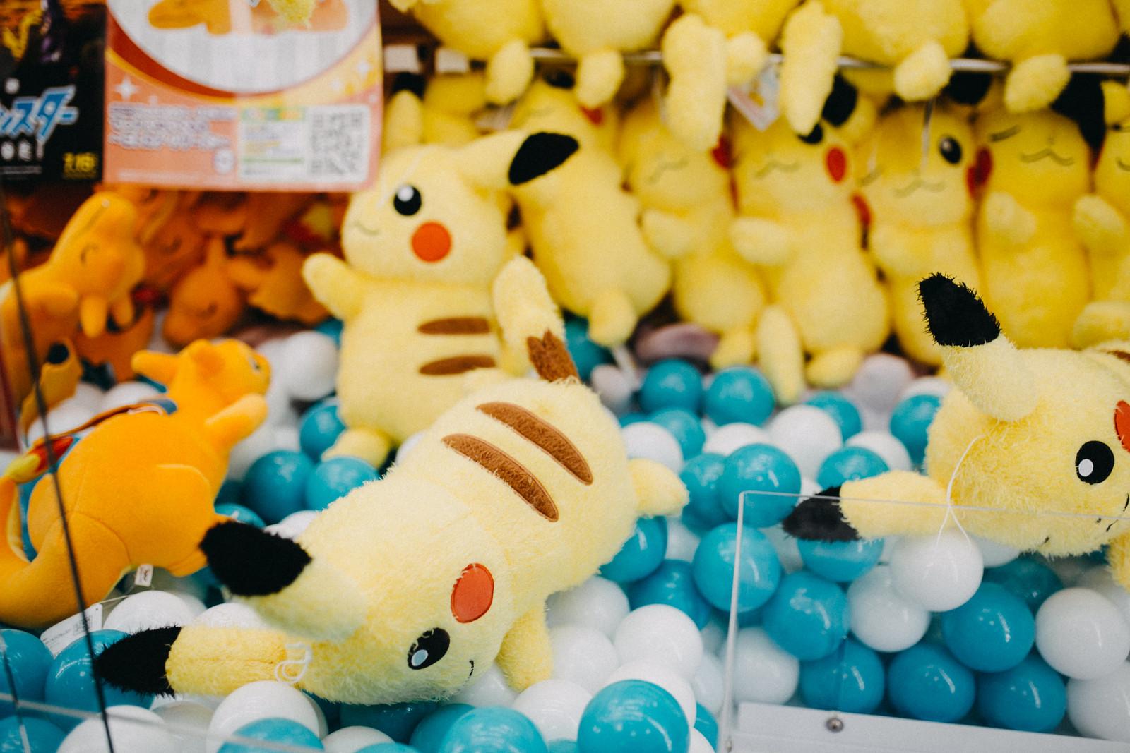 Stuffed pikachu in akihabara arcade in tokyo japan