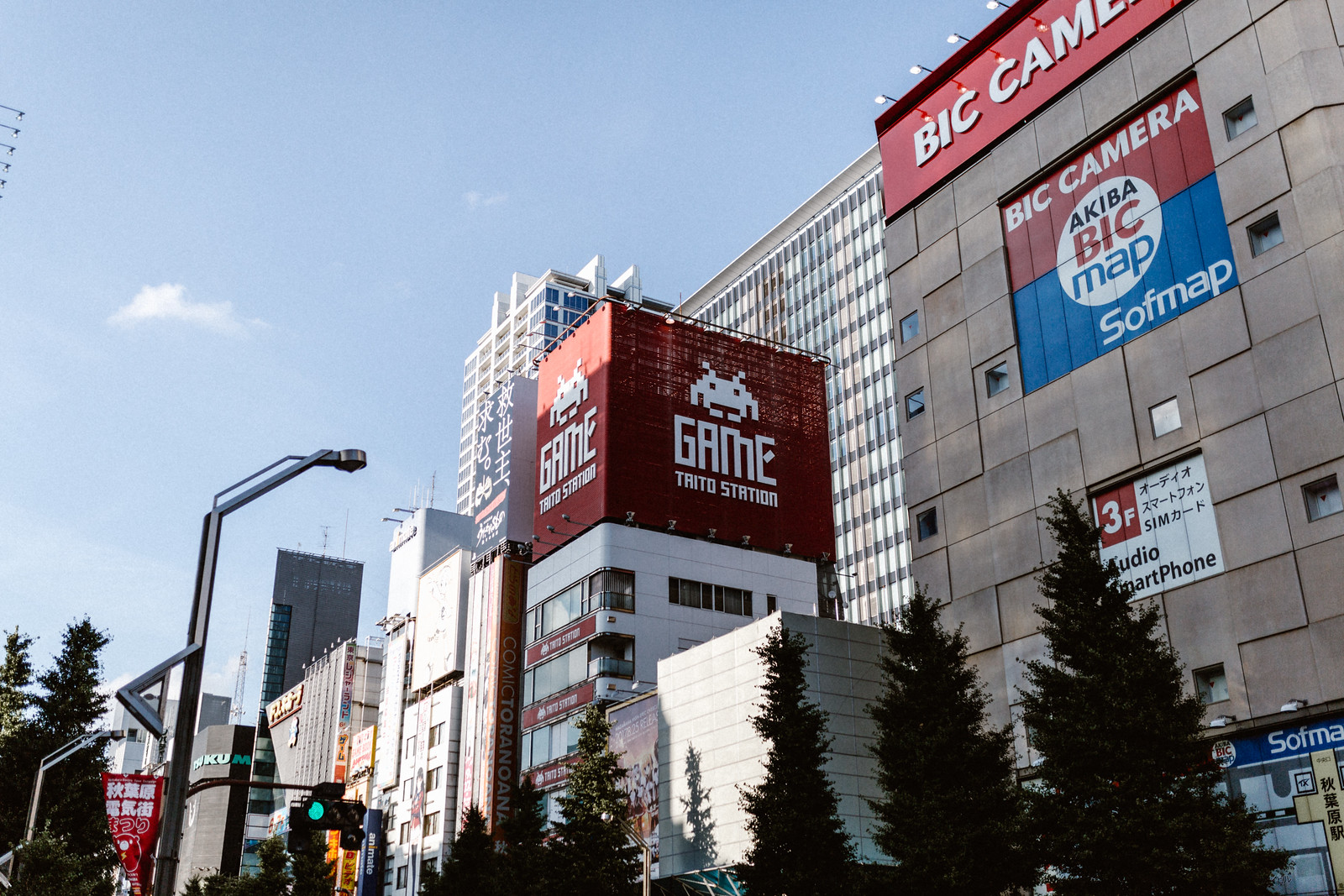Release your inner gamer in Tokyo Japan Akihabara arcades are so tall and animated with fun designs