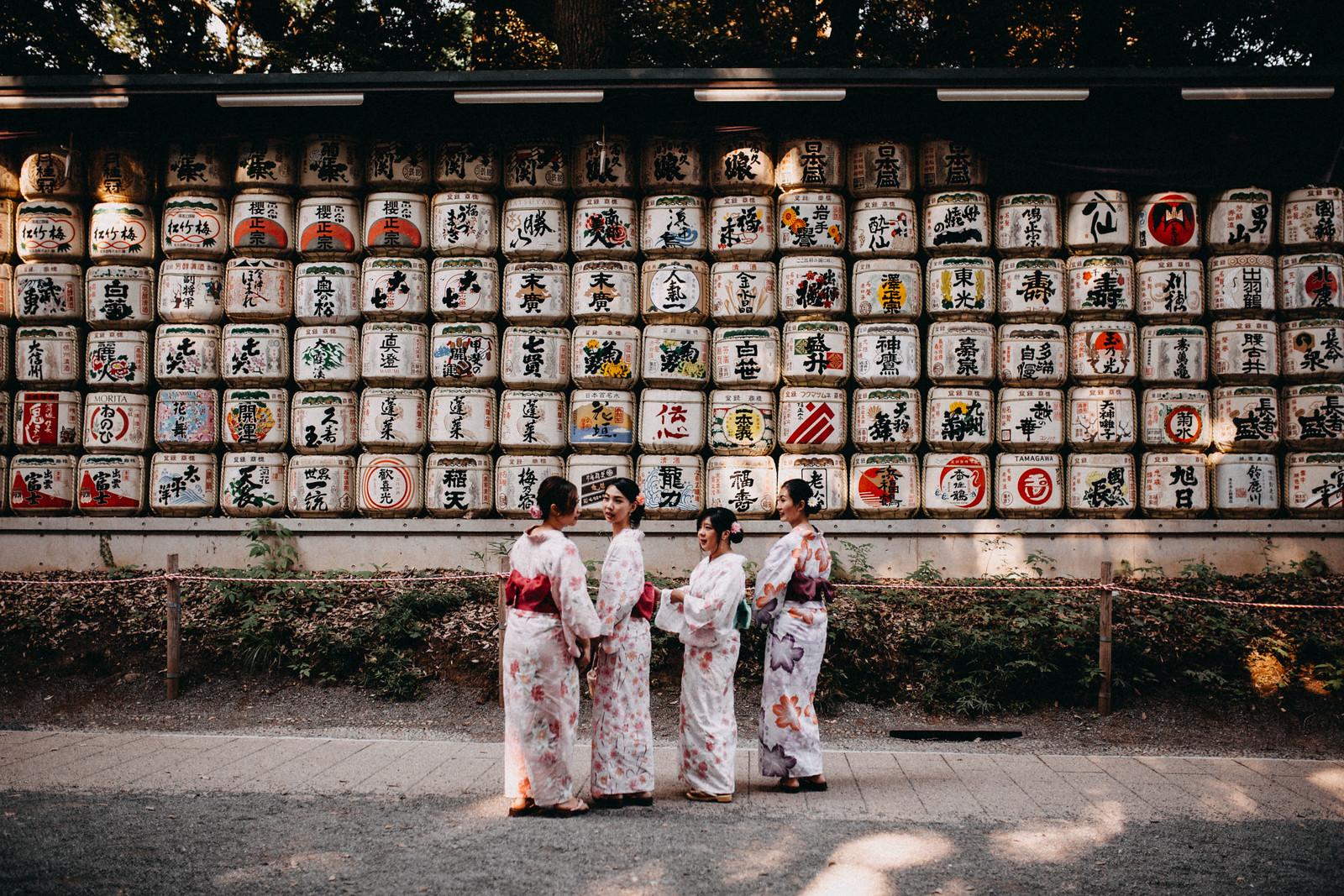 Japanese Women in traditional kimonos at Meiji Jingu Shrine in Yoyogi Park Tokyo Japan