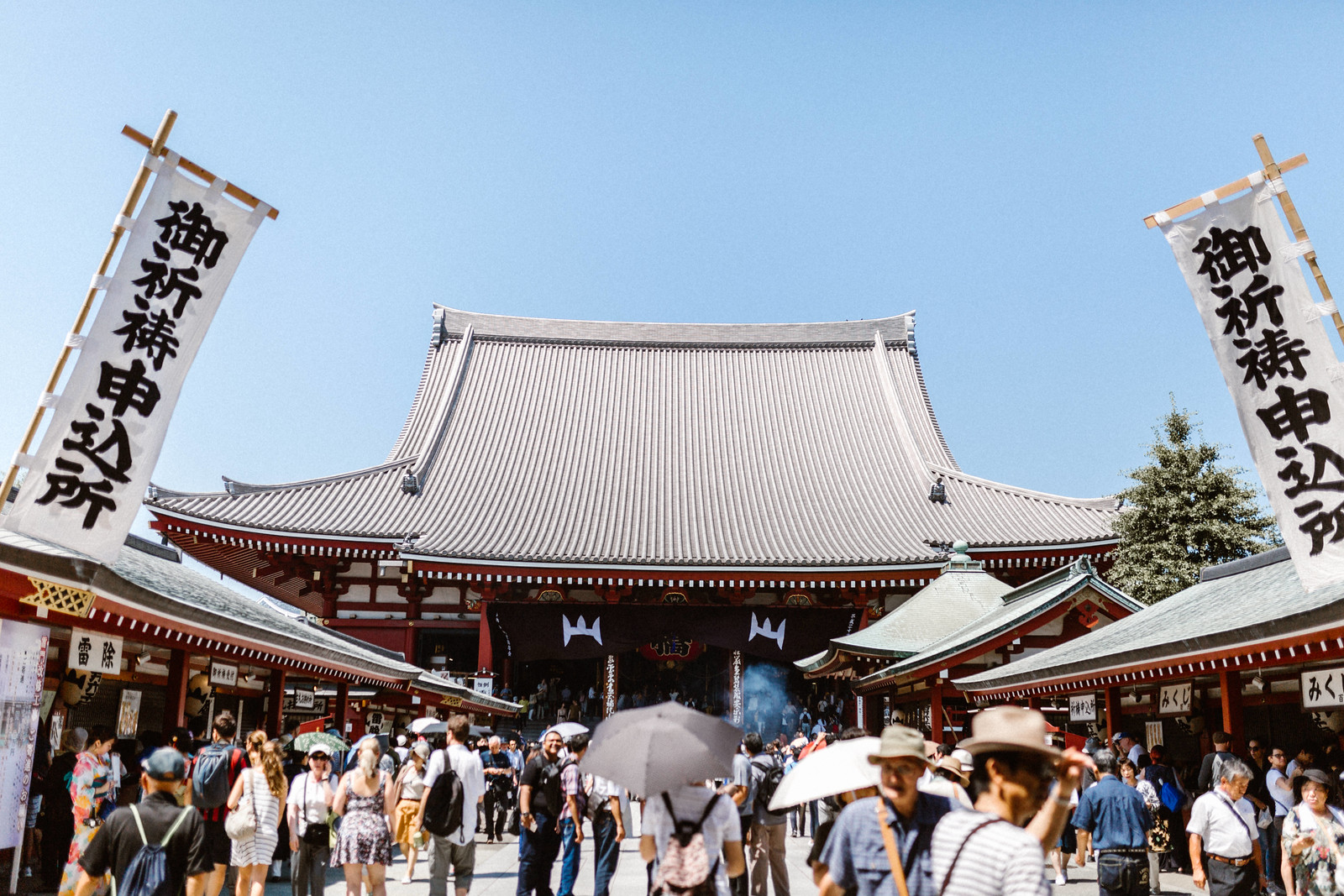 One of the top reasons to visit Tokyo is to see the historic old city for yourself! Asakusa is full of old temples and shrines emulating the centuries old way of Japanese culture.