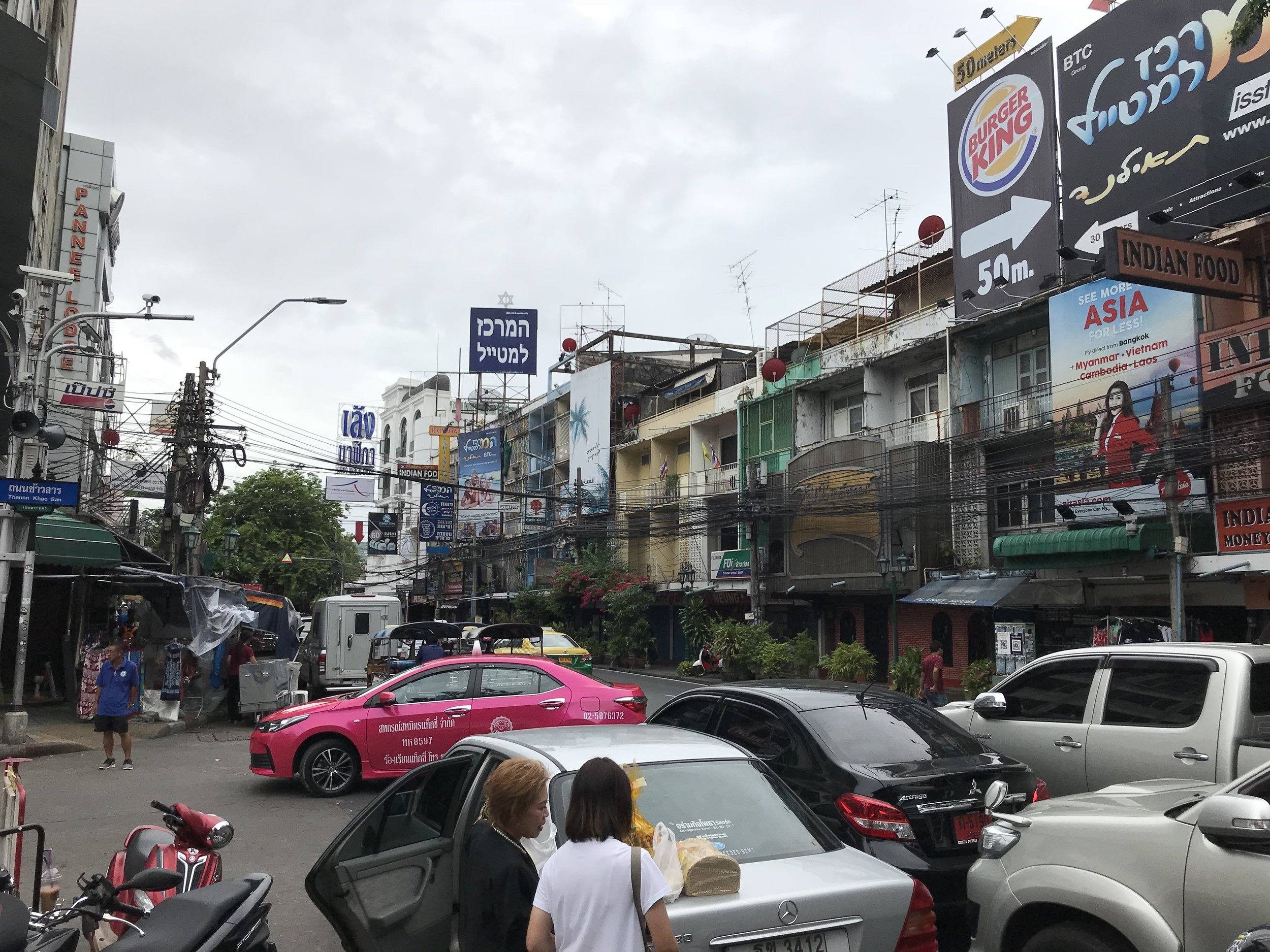 view of the old city in bangkok thailand.JPG