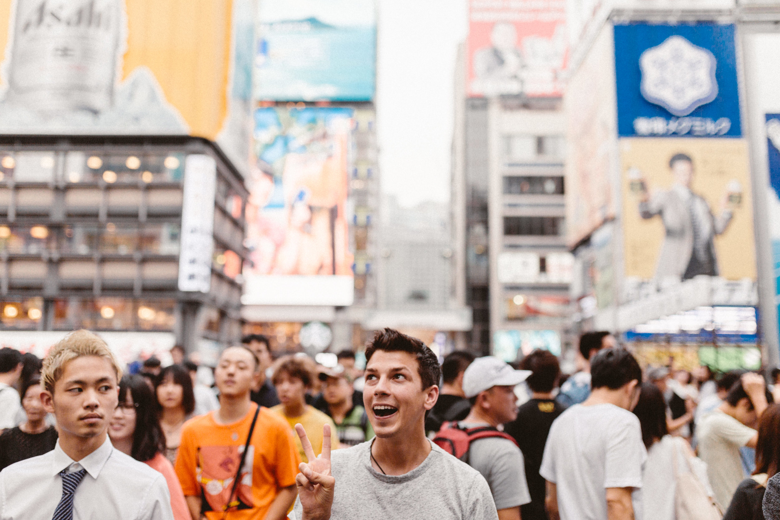 Matthew standing in the middle of Osaka