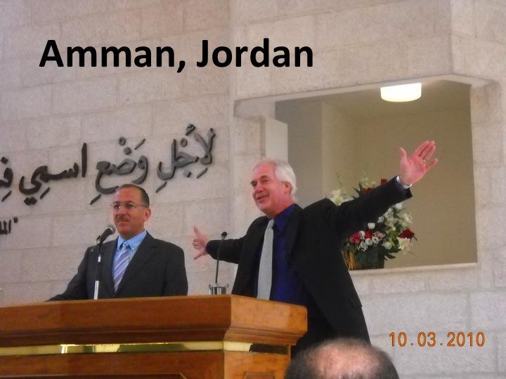 Amman 2.jpg