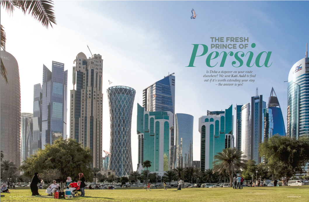 Doha: the fresh prince of Persia - Published August 2016, GetawayLonely Planet once called Doha the most boring place in the world. I ate my way around the city to prove them wrong.