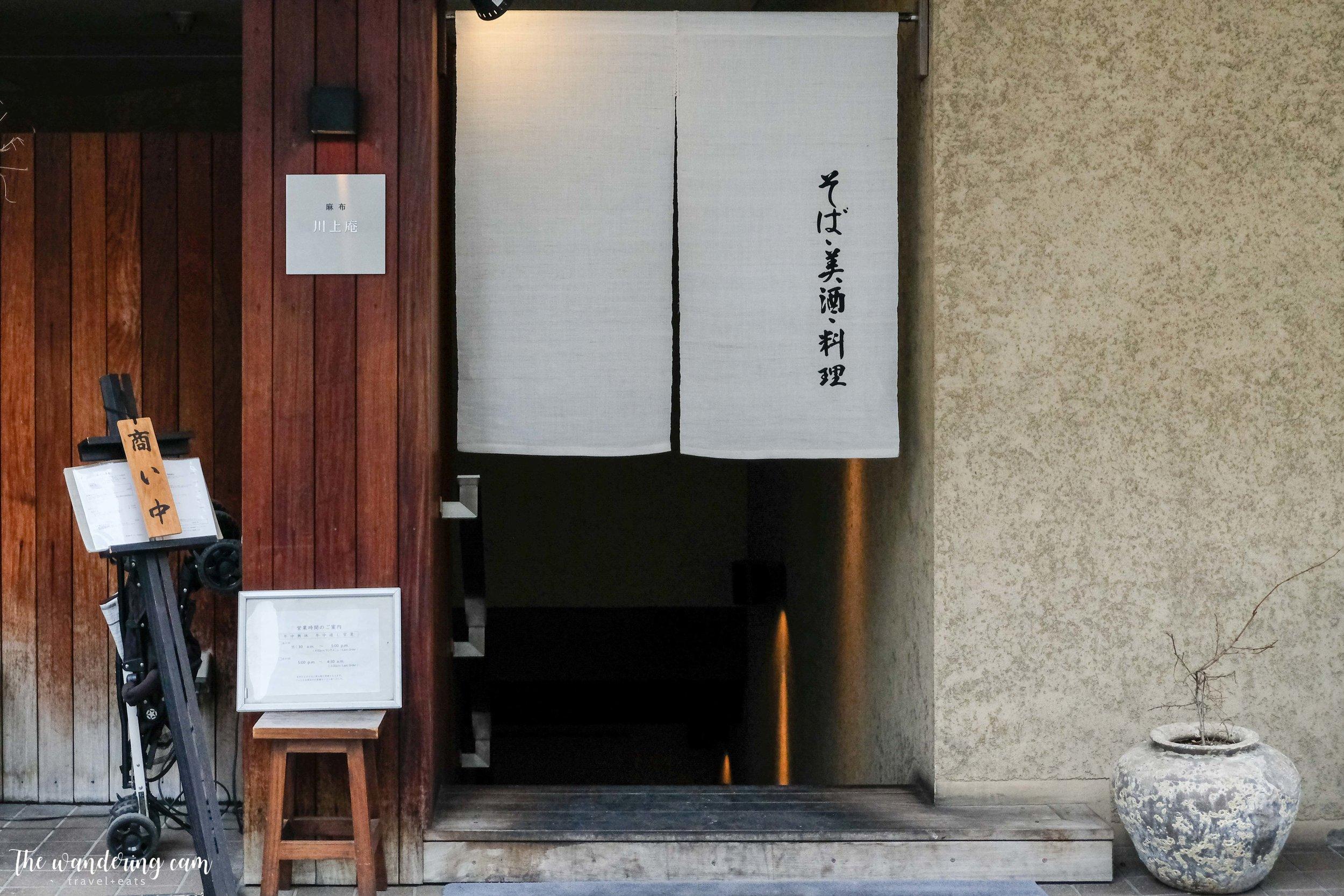 thewanderingcam_kawakamian_azabu_tokyoeats-4068.jpg