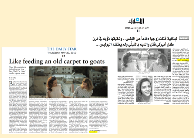 Reviews from our theatrical release in Beirut with  Empire Sofil  cinemas!