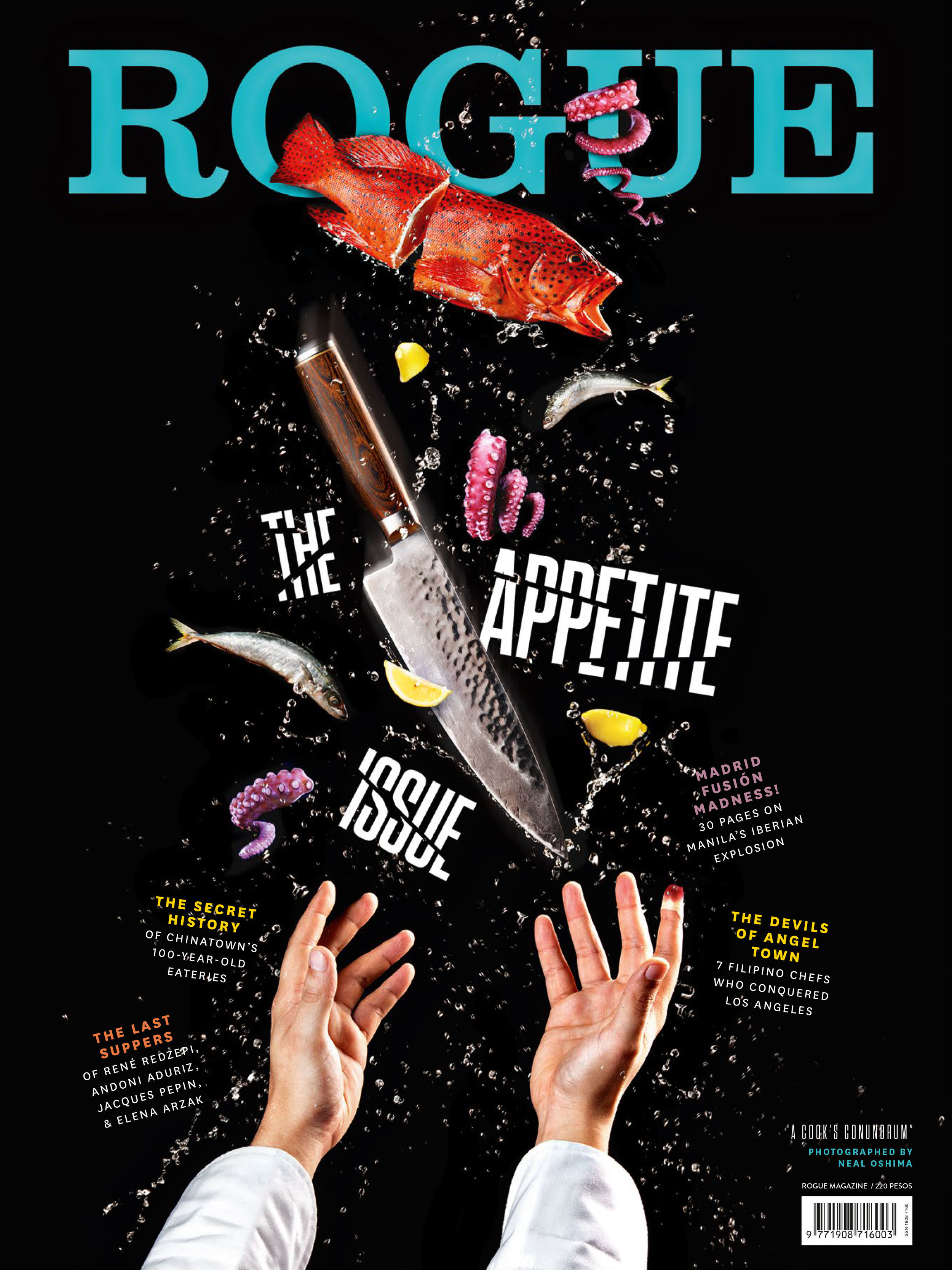 ROGUE-APPETITE-ISSUE-1.jpg