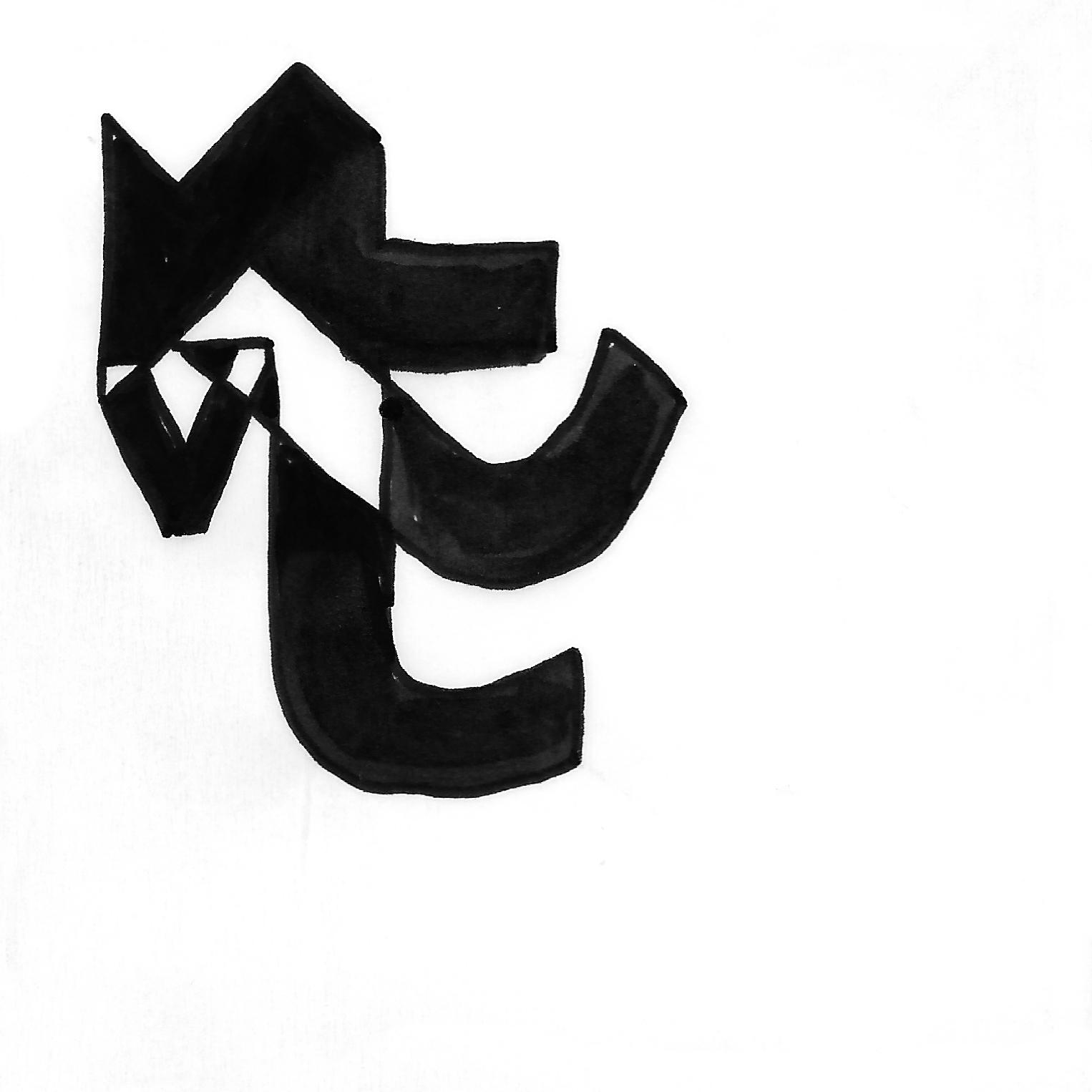 PositiveNegative-sans-sketch.jpg