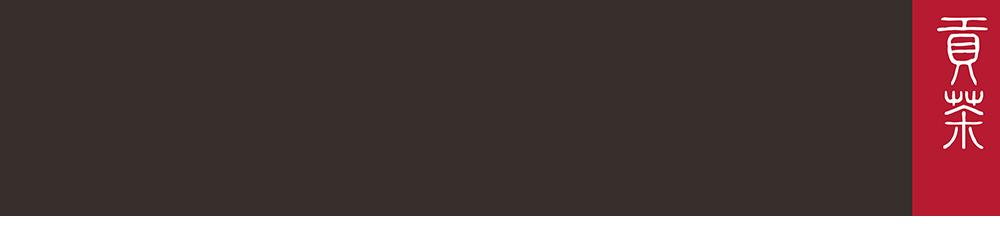 GongchaLogo.png