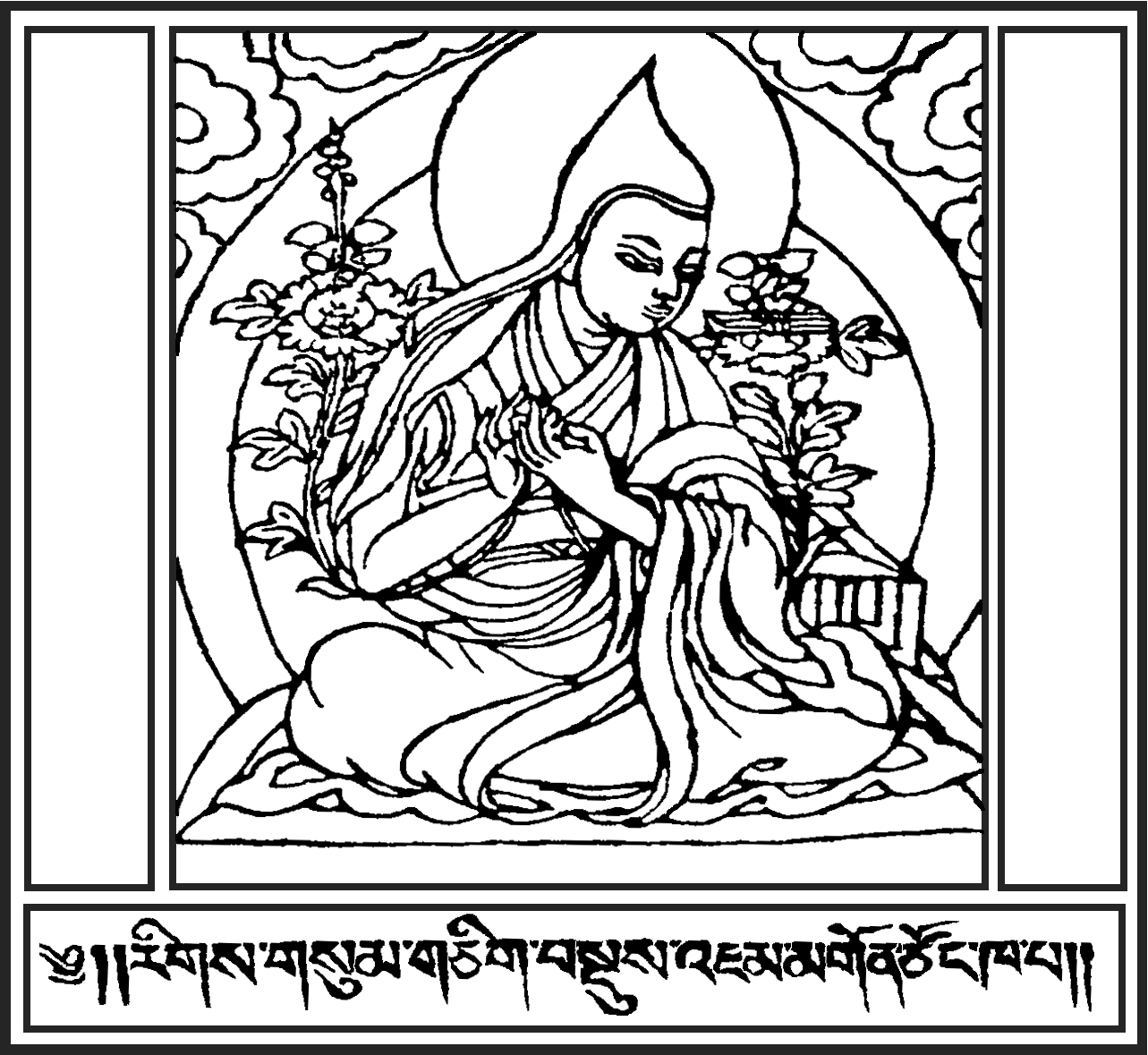 "Je Tsongkapa (1357-1419) - Je Tsongkapa (1357-1419), also known as Je Rinpoche Lobsang Drakpa, was perhaps the single greatest commentator in the 2,500 year history of Buddhism. He was born in the district of Tsongka in eastern Tibet, and took his first vows at a tender age. As a teenager he had already mastered much of the teachings of Buddhism, and was sent by his tutors to study at the great monastic universities of Central Tibet. Here he studied under the leading Buddhist scholars of his day; it is said as well that he enjoyed mystic visions in which he met and learned from the different forms of the Buddha himself.The 18 volumes of Tsongkapa's collected works contain eloquent and incisive commentaries on virtually every major classic of ancient Buddhism, as well as his famous treatises on the ""Steps of the Path to Buddhahood."" His students, who included the first Dalai Lama of Tibet, contributed hundreds of their own expositions of Buddhist philosophy and practice. All of the teachings in the ACI archives are derived directly or indirectly from his writings and those of his students."