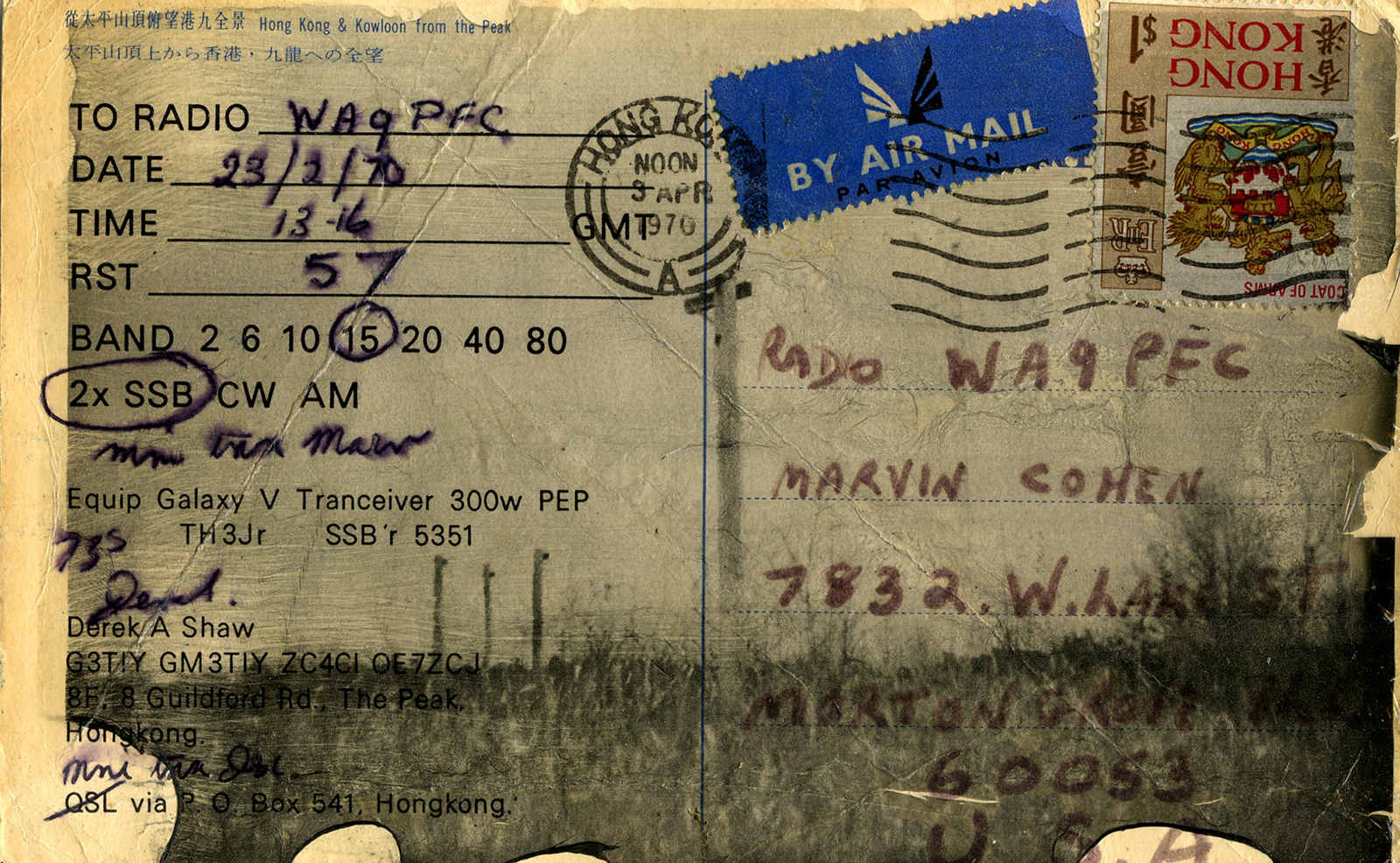 QSL Card Collection #2