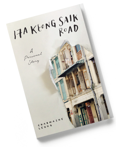 Keong Saik Rd-Mock up.png