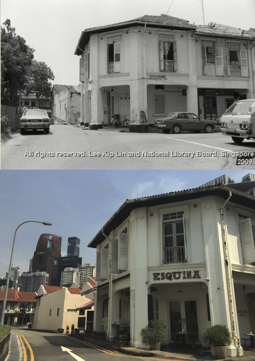 Esquina in the 1980s was where the local ice-cream uncle made his corn, red bean and atapchi ice-cream. *Photo credit:  National Library Board  Singapore