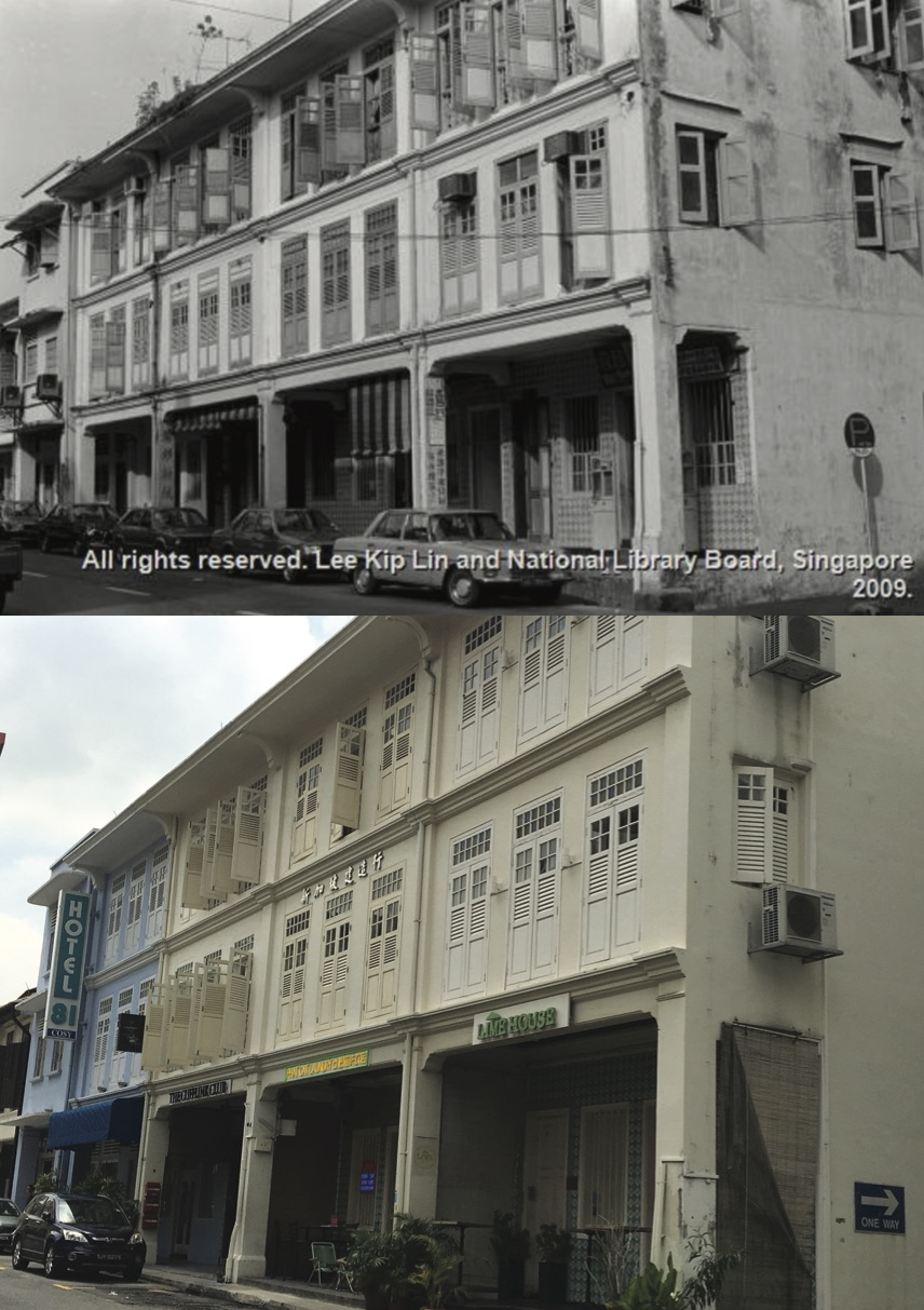 6 Jiak Chuan Road was a paper box factory. Today, it is The Cufflink Club—a cocktail bar. *Photo credit:  National Library Board  Singapore