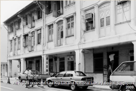 Wong Mun Kei was the provision shop where Charmaine Leung was sent on numerous errands. *Photo credit:  National Library Board  Singapore
