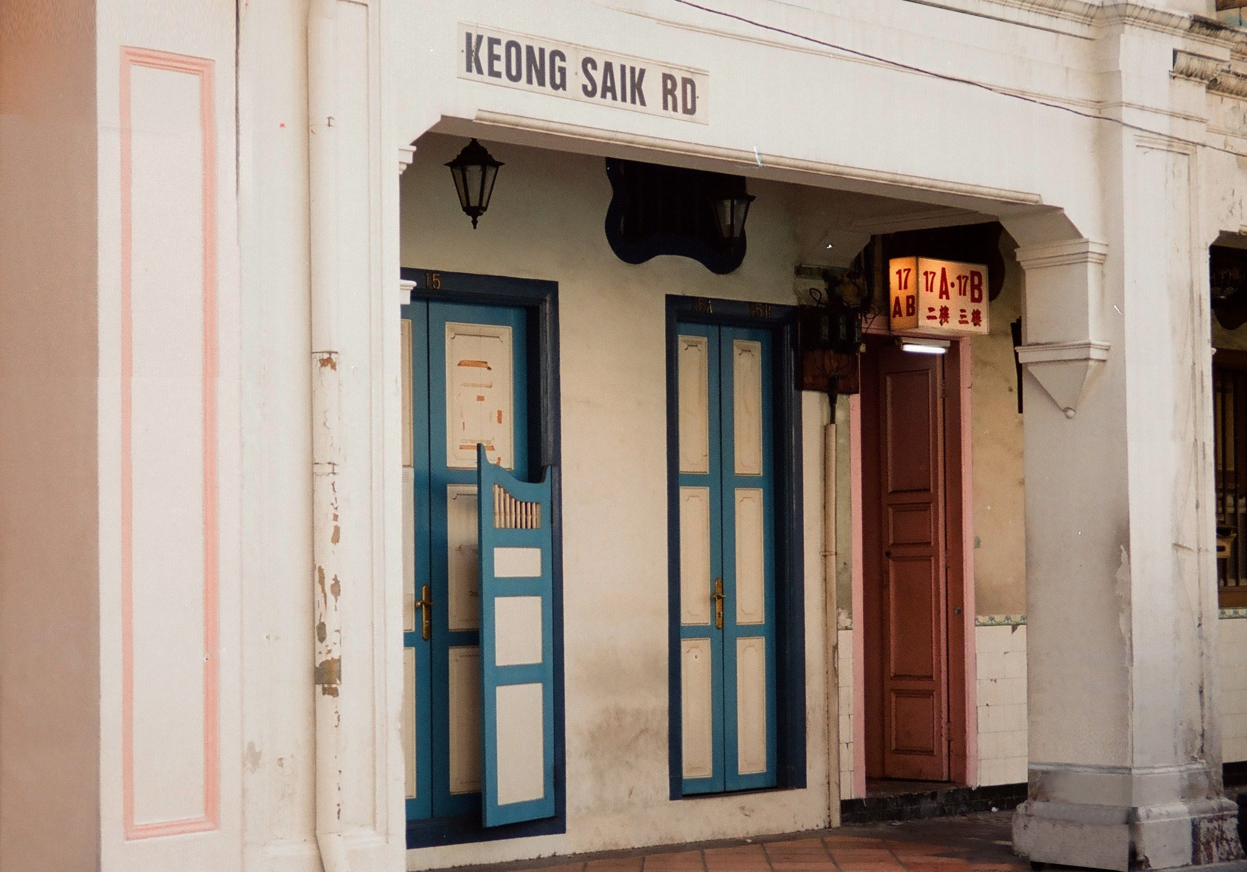 17A Keong Saik Road with its address written in red on a light box to differentiate it from residential shophouse units