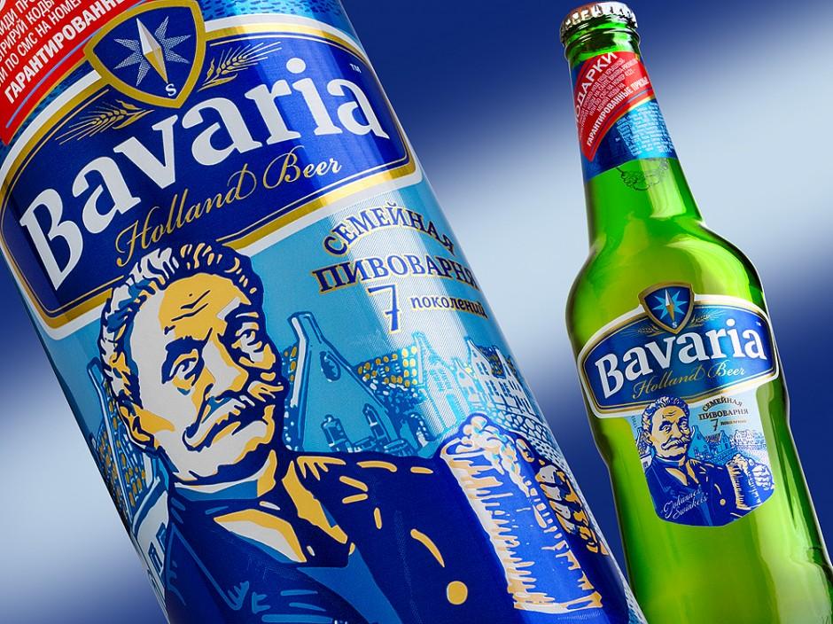 Bavaria_BQB-940x704.jpg
