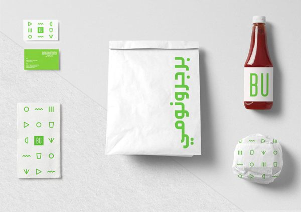 pack-13.jpg