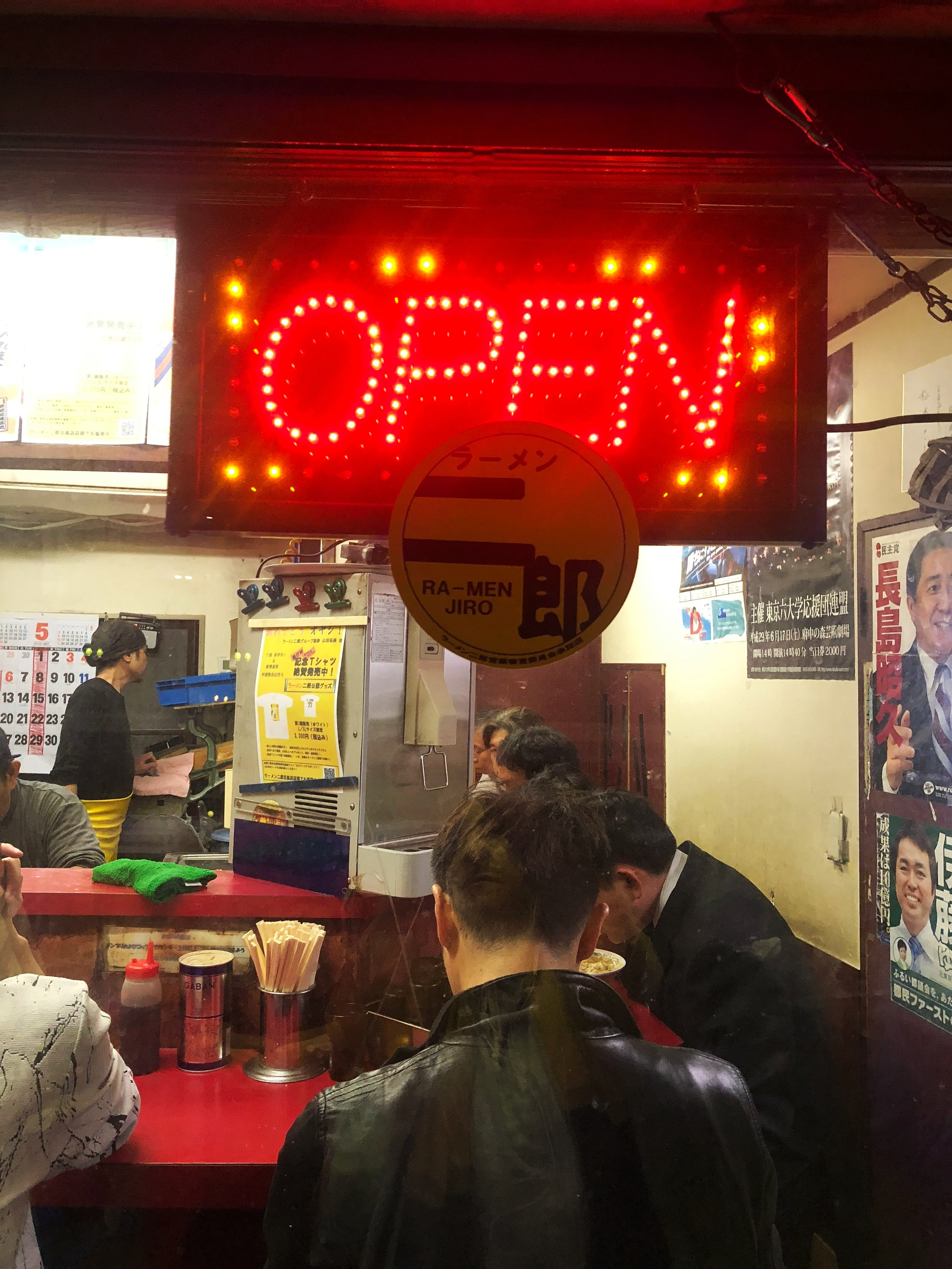 ramen-ramenjiro-tokyo-japanfoodtour-japanfoodtrips-ramentour-tokyofoodtour-open.JPG