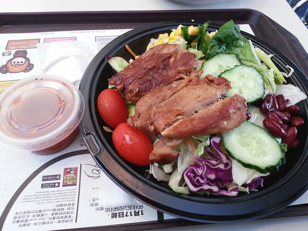 I like the chicken salad. - In a pinch McDonalds salads will do if you are just that hungry. You may not be able to find good healthy eats last minute, so there's always McDonalds the have pretty good salads for around 24 HKD.