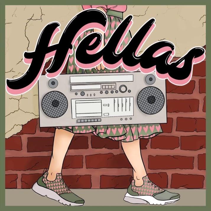 Várias - Hellas Mixtape