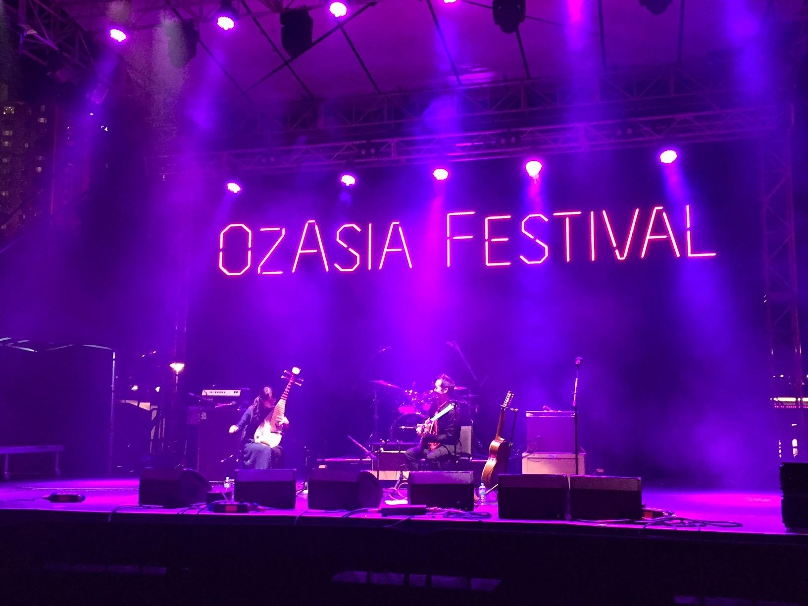 藍掉。ozasia.jpg