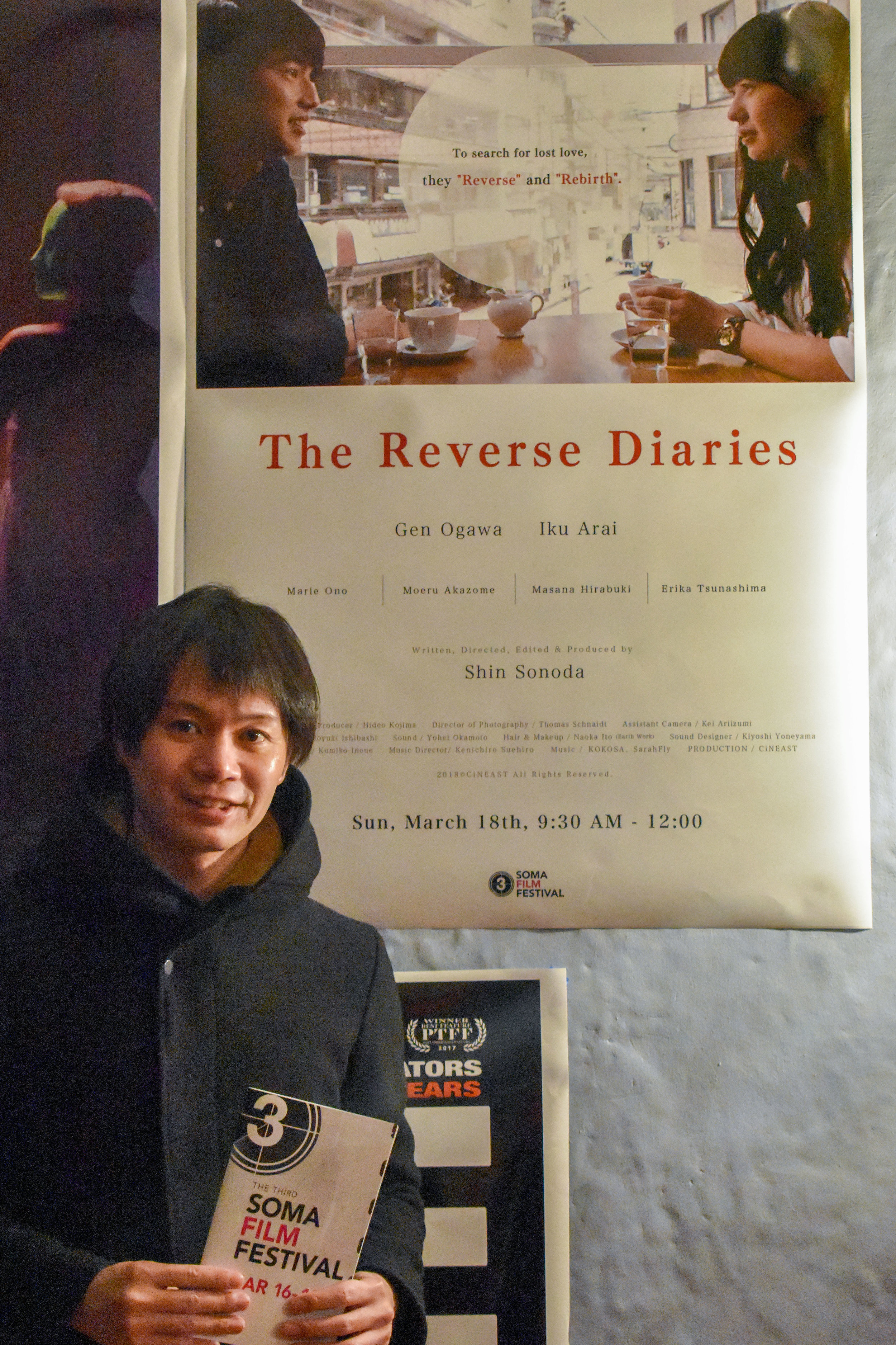 Shin Sonoda, Reverse Diaries