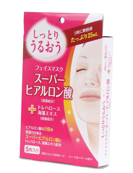 marine-collagen-box.png