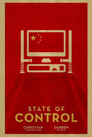 Doc thriller exposes Chinese propaganda // Documentary