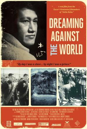 An artist risks his life to create art under Mao // Documentary