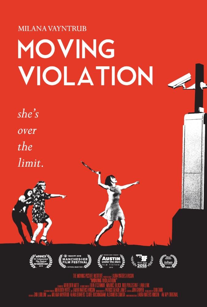 FINAL Moving_Violation_Poster_3.1.jpg