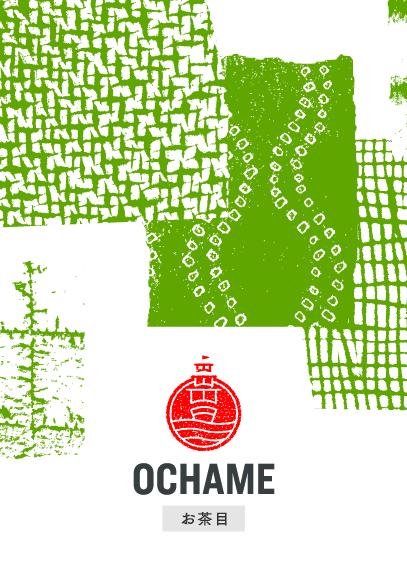 4Ochame godspeed 6.5 percent Outlined 2018-01.jpg