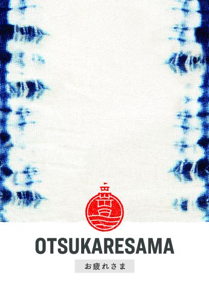 4Otsukaresama godspeed 2018 OUTLINED-01.jpg