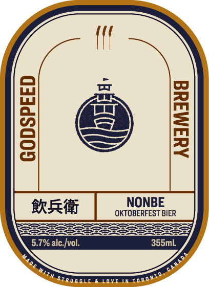 Nonbe label.png