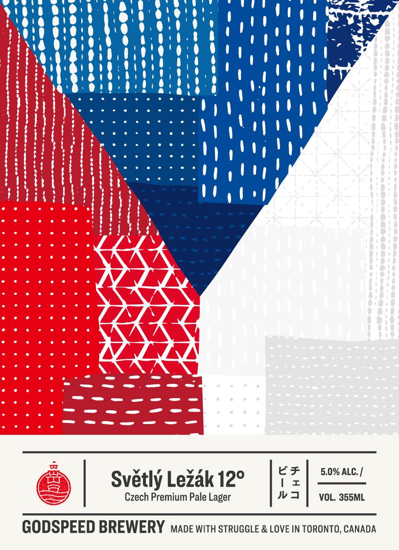 Ref Svetlý Ležák 12°-01.jpg
