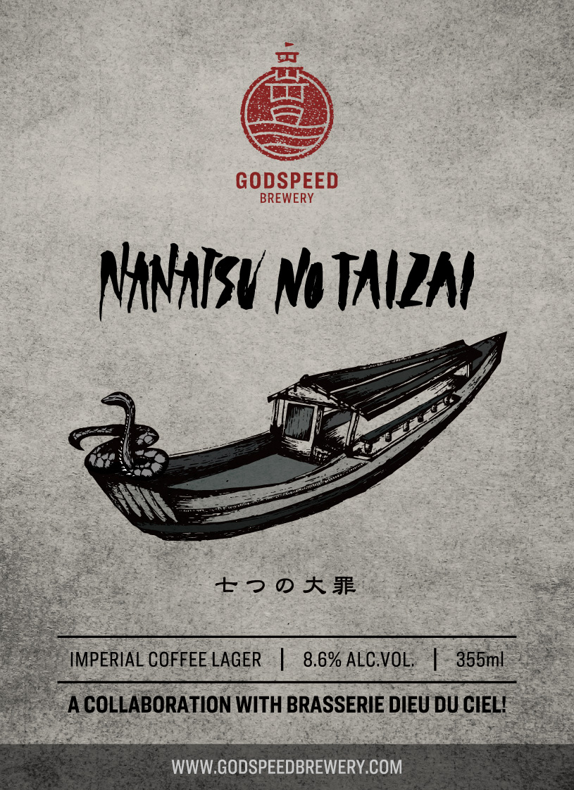 Ref 2019 NANATSU NO TAIZAI.jpg